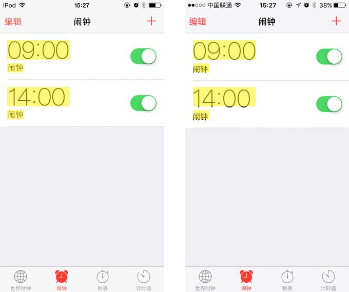 不开玩笑!一切吐槽iOS 9字体的行为都是耍流氓