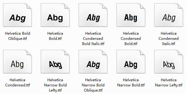 经典打包!世界上最受欢迎的英文字体Helvetica全套下载