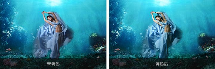 Photoshop合成唯美的水下人像设计教程