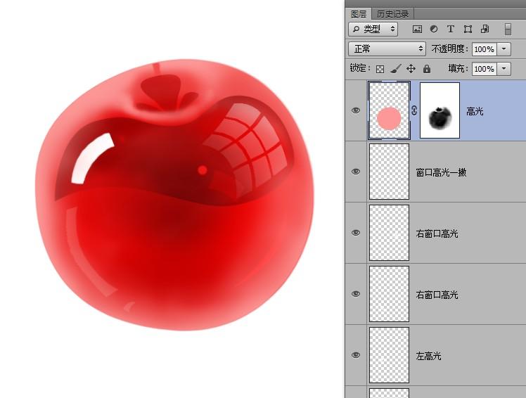 PS教程!教你鼠绘一颗晶莹剔透的樱桃(附钢笔工具教学)
