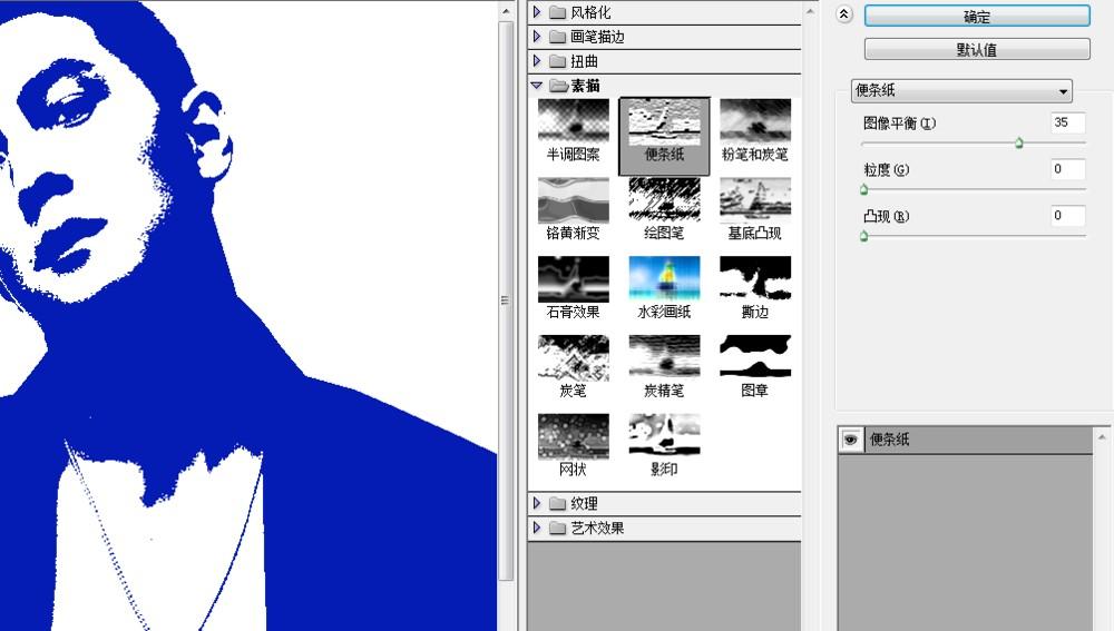 PS教程!轻松五步打造多彩酷炫的标签云文字特效