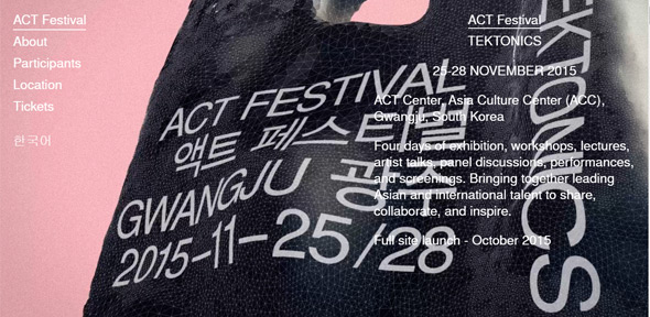 ACT-Festival