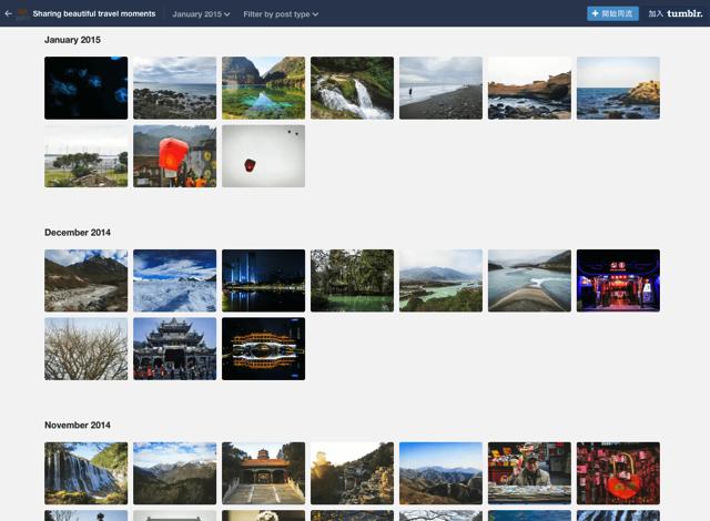 旅游日记!专门提供免费高清旅游大图的网站(免注册可商用)