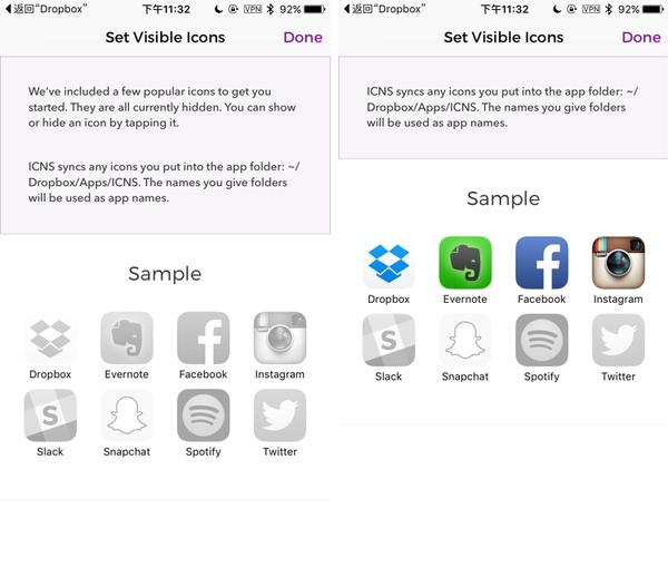 UI神器推荐!可以在手机上快速预览应用图标的ICNS