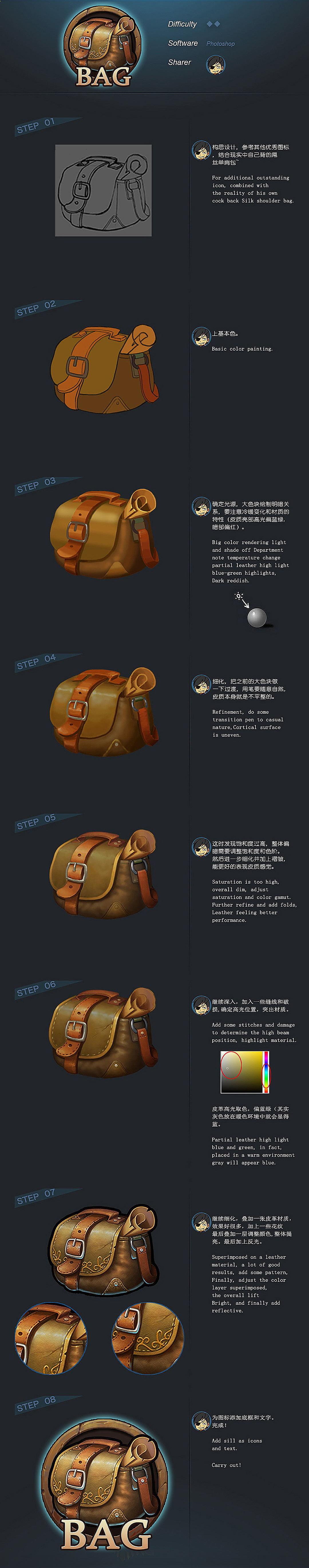 jack-bag-151011(1)