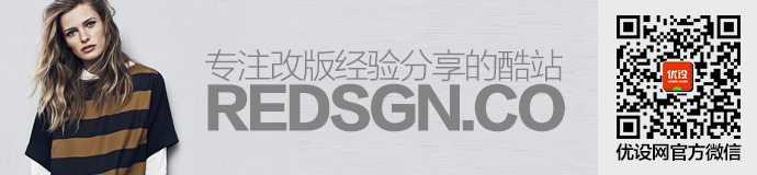 redsgn-co-website-recommendation-1