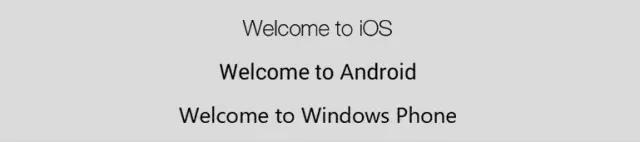 不想被开发一句话呛回?你得知道这3个最基础的App技术框架