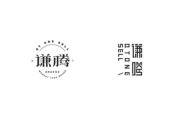2015-sdc-071-pic-5