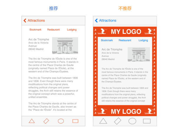 [ISUX转译]iOS 9人机界面指南(一):UI设计基础
