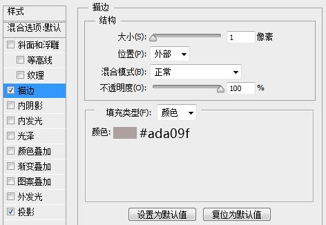 PS新手教程!手把手教你绘制一个Web登录框