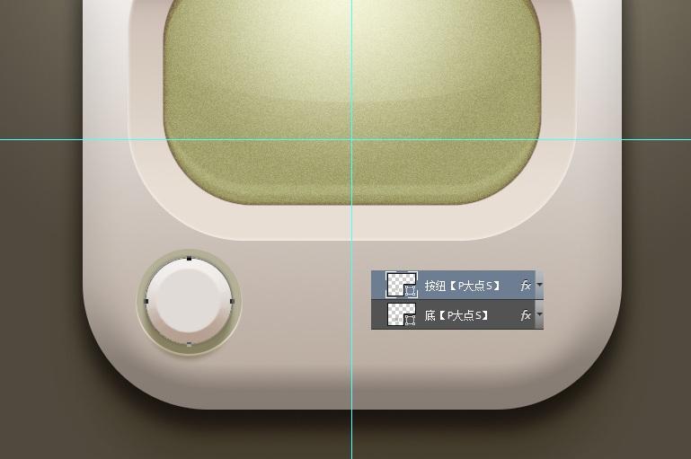 PS教程!手把手教你绘制一个复古风格的旧电视图标