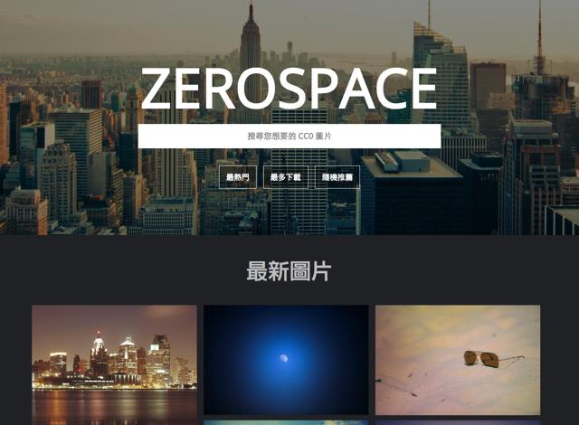Zerospace