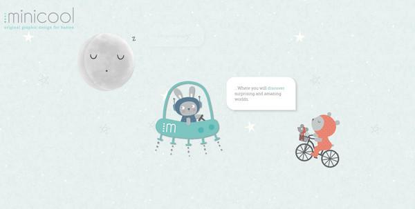 原力与你同在!一组大气磅礴的太空主题优秀网页设计