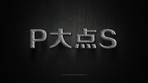 1huang20151229