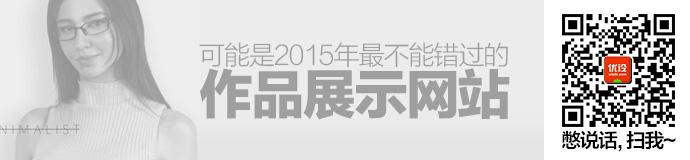 2015-best-new-portfolio-sites-1