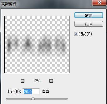 24huang20151229