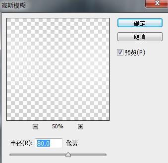 25huang20151229