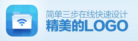 5分钟搞定!简单三步帮你在线快速设计精美Logo的神网站 - 优设网 - UISDC