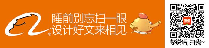 alibaba-ued-interaction-designer-1