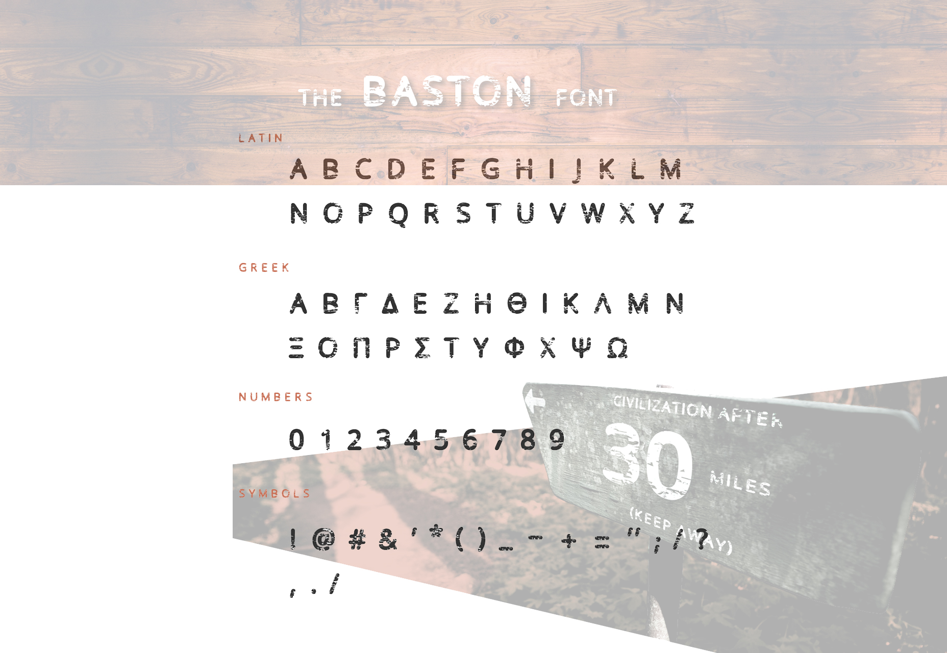 baston-cool-worn-away-font