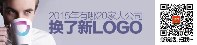 2015-new-company-logo-1
