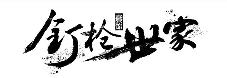 2016-learn-business-vision-xueyuan3