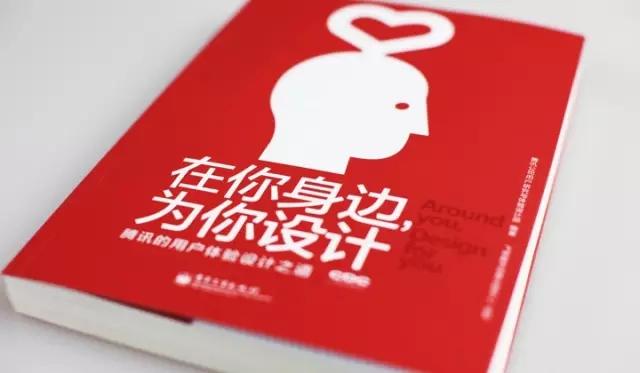 收藏起来!设计大咖牛mo王的私人推荐书单