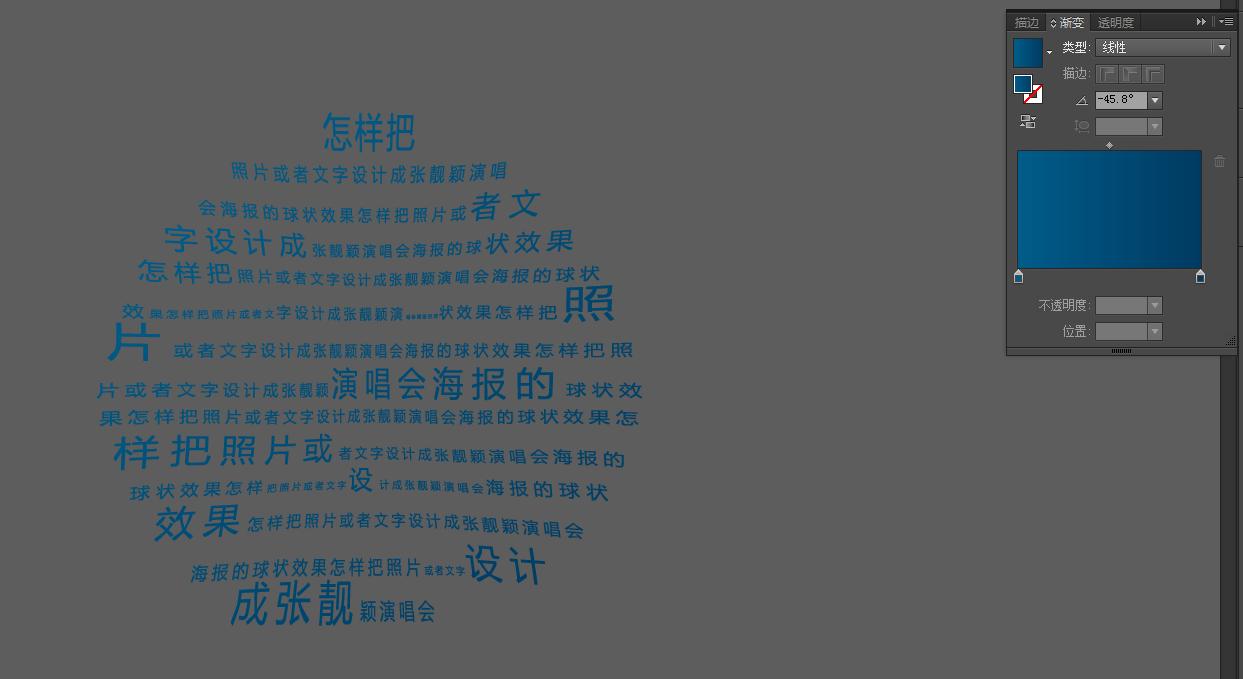 AI教程!手把手教你创建超酷炫的张靓颖演唱会海报(简易版)