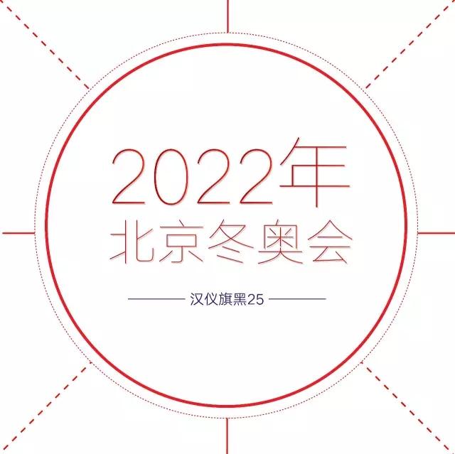 3zbgs20160125