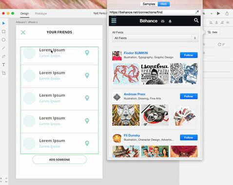 不拖后腿!从3个方面聊聊2016年的UI设计新趋势