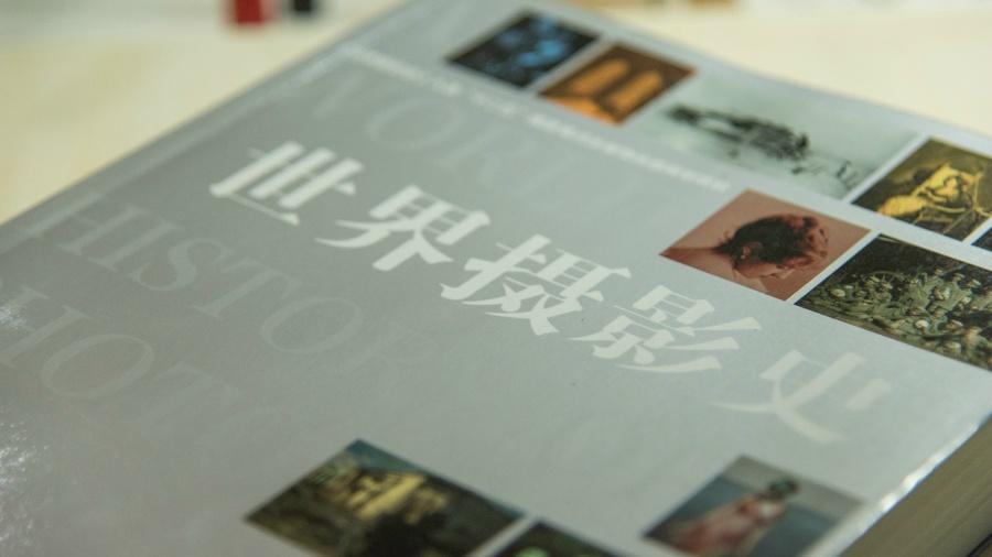 意匠推荐!有哪些值得设计师进阶阅读的专业书籍?