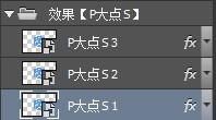 7logo20160108