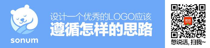 design-a-great-logo-1