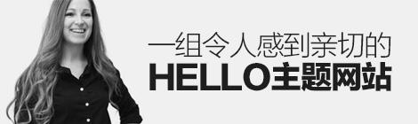 """萨瓦迪卡!一组令人感到亲切的""""Hello""""主题网站设计 - 优设网 - UISDC"""