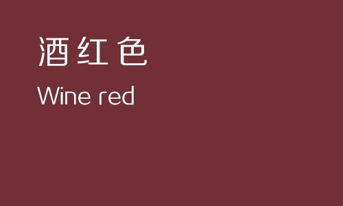 设计师的读书笔记!带你重新全面认识色彩系列之红色篇