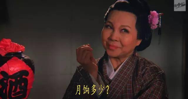 """过年回家,设计师如何完美应对三姑六婆的""""亲密询问""""?"""