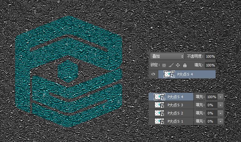 PS新手教程!手把手教你打造马赛克拼贴纹理LOGO模板