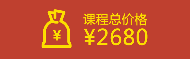 2016-uisdc-web-developer-2-price