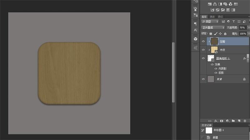 PS教程!手把手教你绘制一个雅致洁白的音箱图标