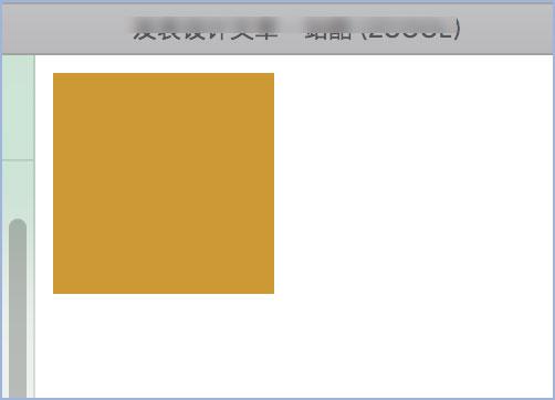 3ac056e9612b6ac72558852de805.jpg