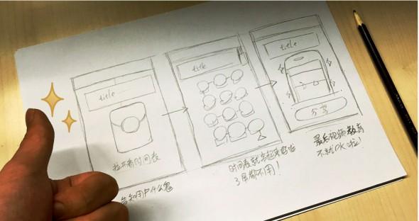 腾讯实战案例!聊聊刷一刷红包预热HTML 5背后的设计过程