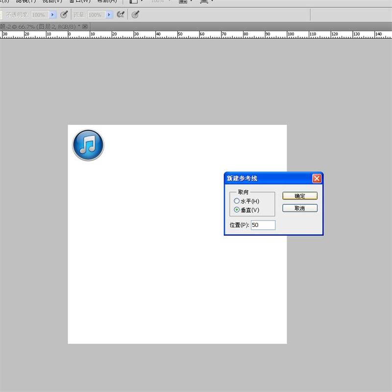PS教程!手把手教你绘制一枚经典的iTunes图标