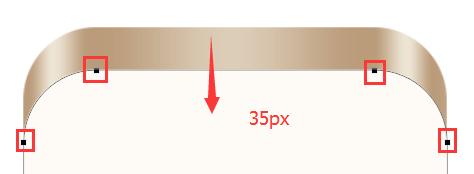 PS教程!手把手教你绘制一枚写实的iPhone SE图标