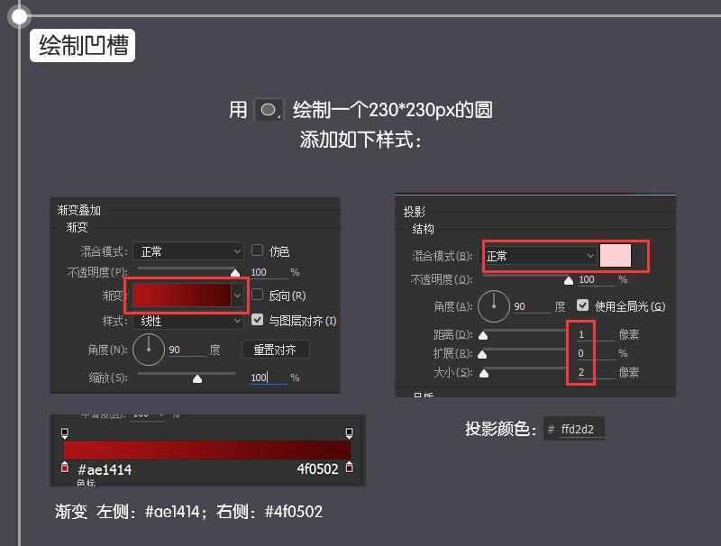 PS教程!教你15分钟快速绘制一个快播图标(附PSD)