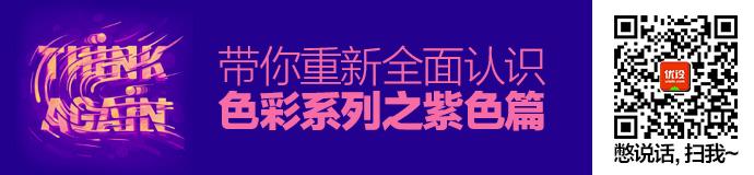 designer-review-color-purple-1