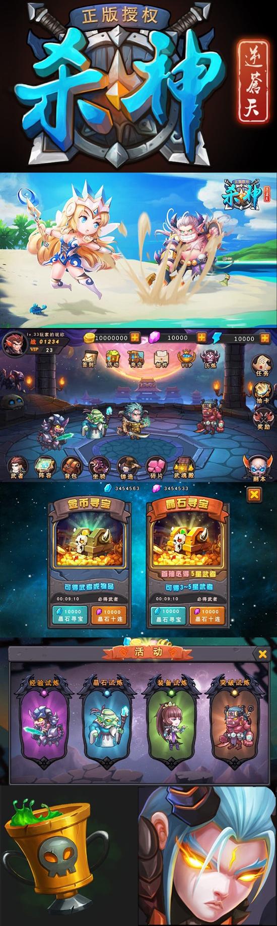 独立游戏制作人李鹏飞:游戏UI大揭密
