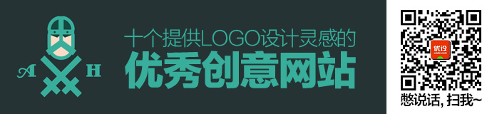 10-logo-design-creative-websites-1