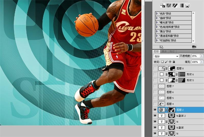 PS教程!手把手教你绘制张力十足的詹姆斯篮球海报