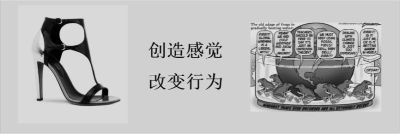 """大牛云集!UCAN 2016精彩回顾之后""""阿尔法狗""""时代的体验设计"""