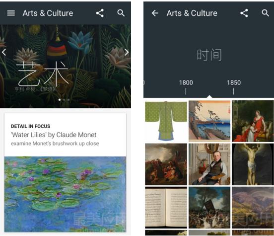 手机上也能学习!10个帮你启发设计灵感的App 推荐